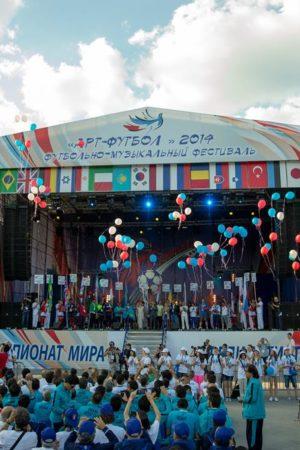 Футбольно-музыкальный фестиваль «Арт-футбол» соберет более 500 артистов со всего мира