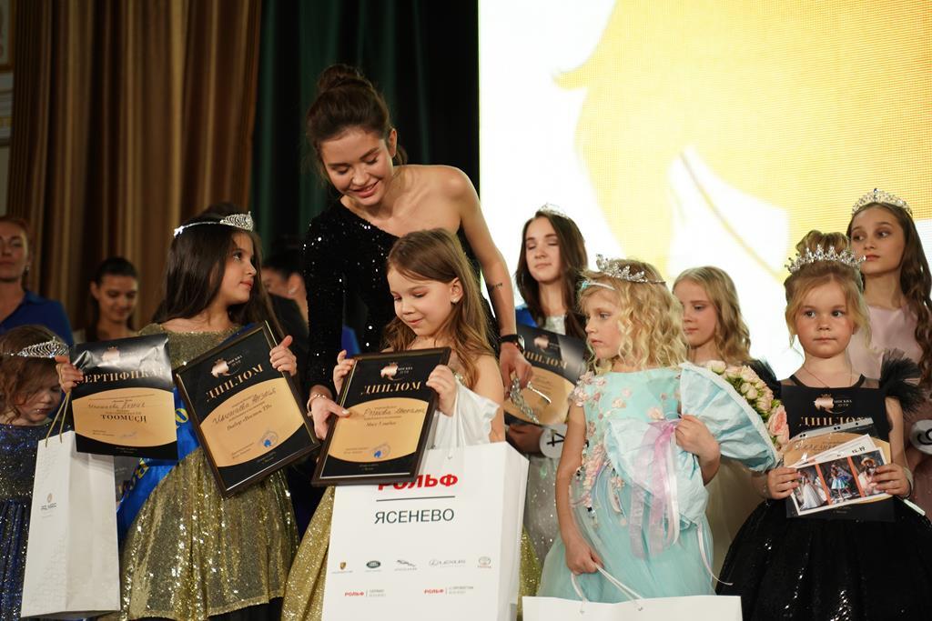 Конкурс красоты и таланта «Москва. Дети»