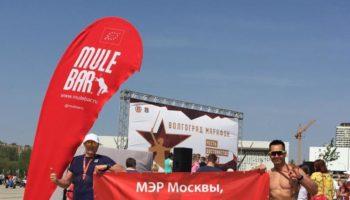 Серебряный призёр Волгоградского марафона попросил мэра Москвы помочь детям с опасными аритмиями