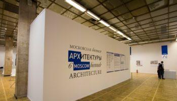Зачем дизайнерам и декораторам идти на АРХ Москву 2019