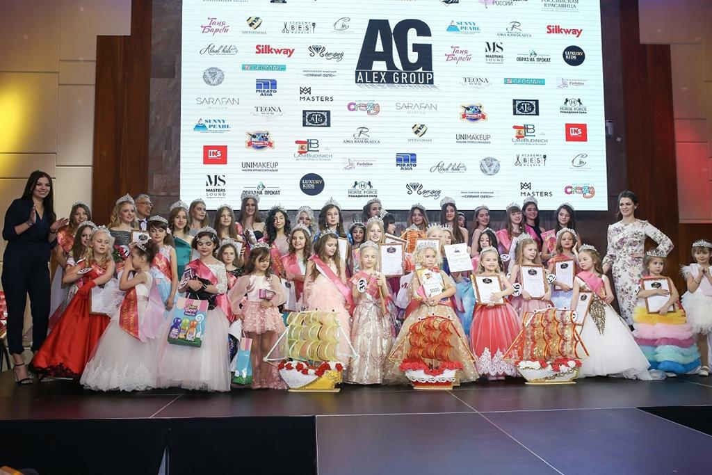 В Москве состоялся финал всероссийских конкурсов «Миссис Российская красавица 2019» и «Юная Российская красавица 2019»
