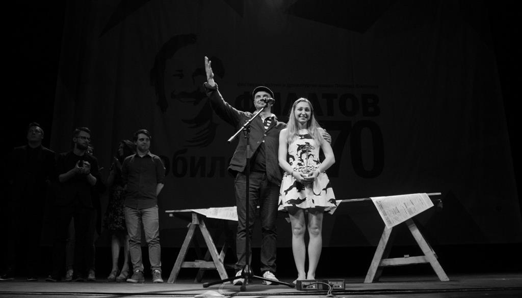 V Всероссийский Фестиваль молодой поэзии имени Леонида Филатова «Филатов фест-2019»