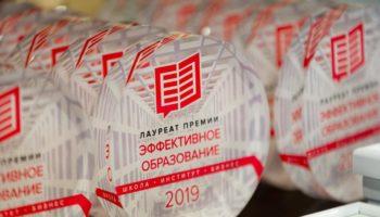 В Москве прошла III Всероссийская Ежегодная Премия и Конференция «Эффективное образование»