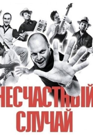 Алексей Кортнев на один день станет уличным музыкантом ради благотворительности