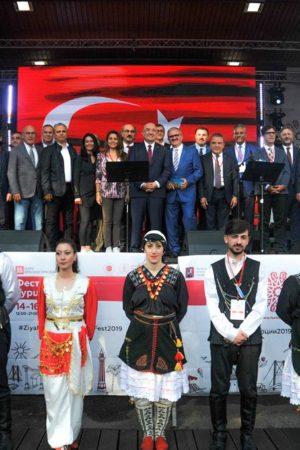 Официальное открытие Фестиваля Турции