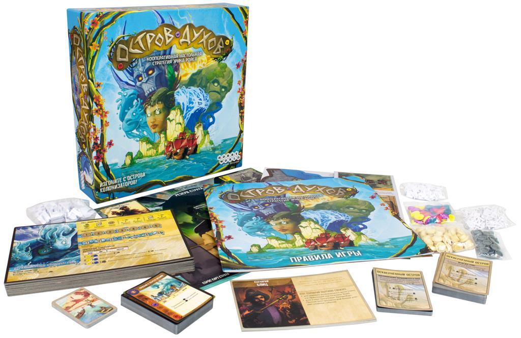 Последний герой: 5 настольных игр о попавших на остров