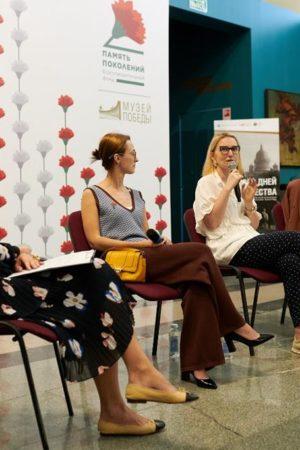 Юлия Барановская, Лариса Суркова, Оксана Дмитрова и Екатерина Круглова обсудили, как говорить с детьми о войне, в Музее Победы в преддверии Дня памяти и скорби