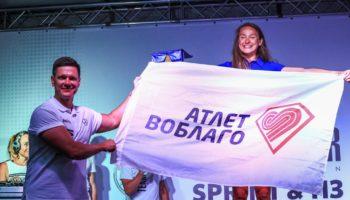 Участница команды «Атлет во благо» выиграла дистанцию IRONSTAR 113 на триатлоне в Сочи