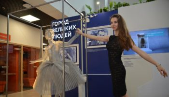 В столичных центрах госуслуг «Мои документы» открылись интерактивные выставки «Город великих людей»