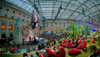 Культурный туризм: как найти счастье на районе
