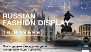 Russian Fashion Display