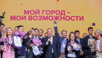 Всероссийский молодёжный форум «Выше крыши»