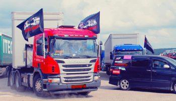 Автопробег Truckfest
