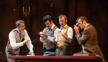 Спектакль по комедии Гоголя «Игроки» ставят в Малом театре
