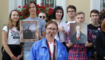 День города в Музее Тропинина. «Портрет на фоне Москвы»