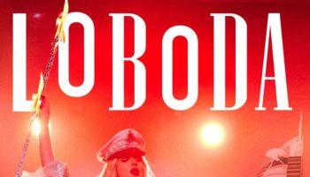 Светлана Лобода — разминка перед концертом