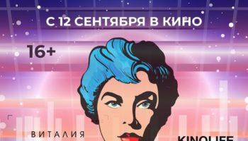 В Россию приедет самый масштабный фестиваль фантастического кино