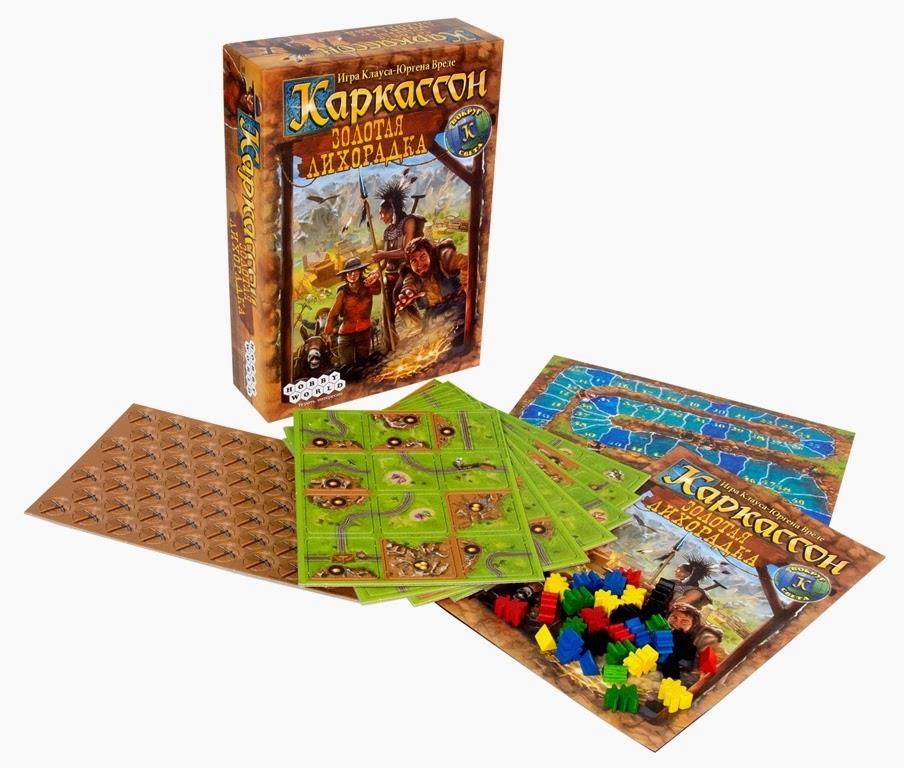 Настольная игра «Каркассон»