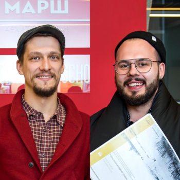 Михаил Шатров и Филипп Якубчук