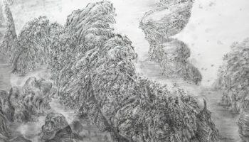 Выставка китайской каллиграфии откроется в Москве