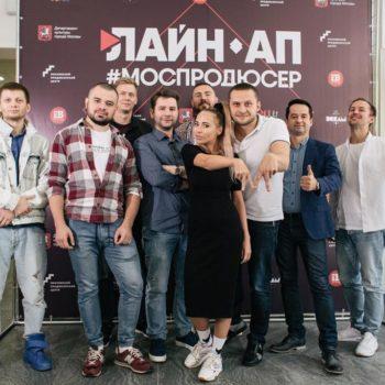 Музыкальные эксперты выбрали артистов на главный концерт города!