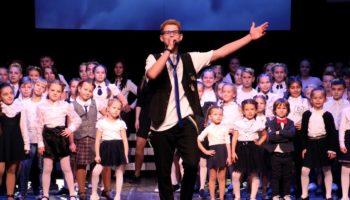 фестиваль «Детские мечты»