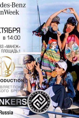 Prankers Fashion Show