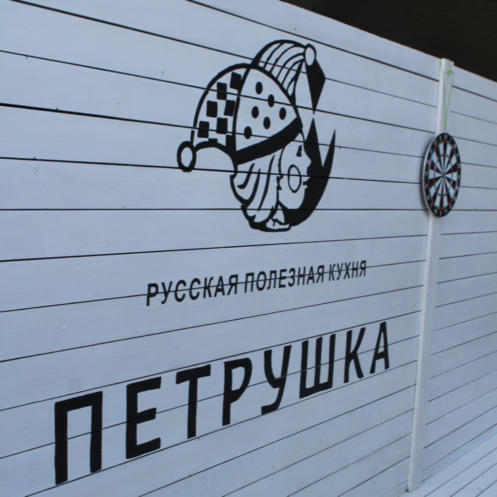 В Крыму появился новый культовый ежегодный эко-фестиваль Алушта.Green