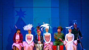 Московские театры собираются в Воронеж
