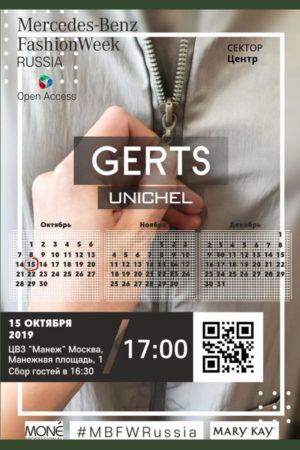 Ksenia Gerts. Коллекция 2019/20 на MBFW