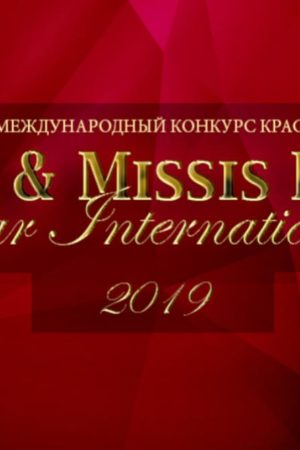Miss & Missis ELITE Star International 2019