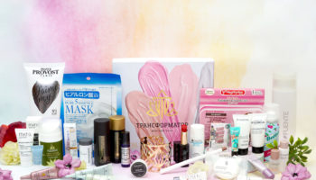 Transformator Beauty Box