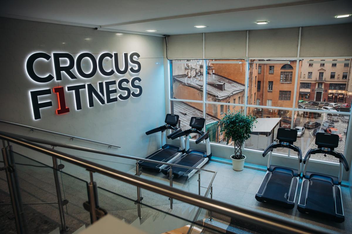 Crocus Fitness в Санкт-Петербурге