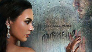 Alessia Voice