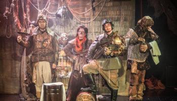 Премьера спектакля Театра «Альтерум» «Охра»