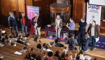Ведущие ученые провели «Открытую лабораторную» в День российской науки