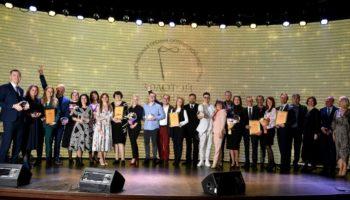 VI Церемония награждения «Золотой лорнет»