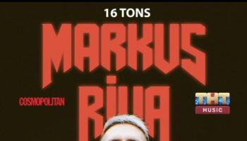 концерт Маркуса Ривы