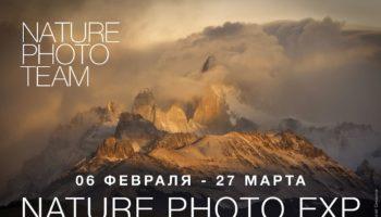 NATURE PHOTO EXP