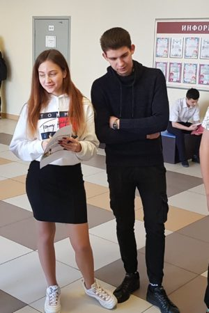 В школе №2120 «Катюшу» спели на 10 языках