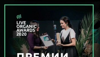 Live Organic Awards 2020