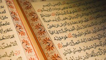 Саният Камилова: «Выучить арабский язык может каждый. Главное – старание»