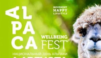 Alpaca Wellbeing Fest