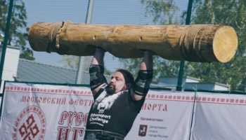 Русские игры в Лужниках