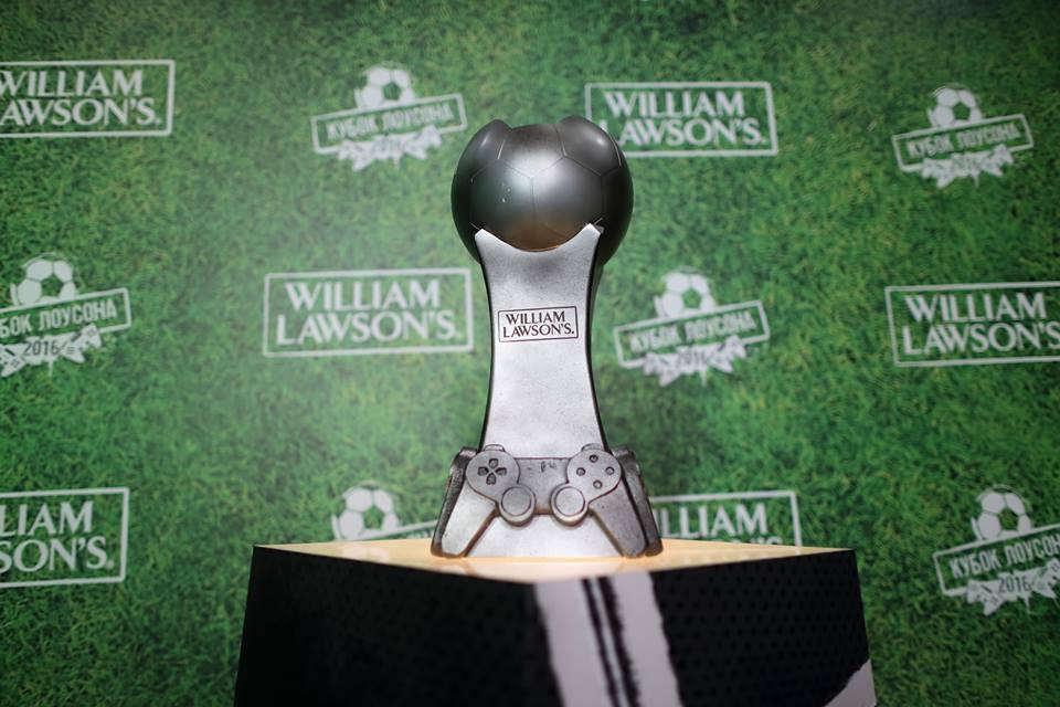 Финальная битва чемпионата «Кубок Лоусона 2016»