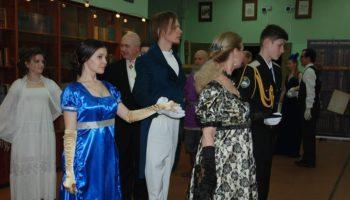 «Библионочь» объединила любителей поэзии и исторического танца эпохи А.С.Грибоедова