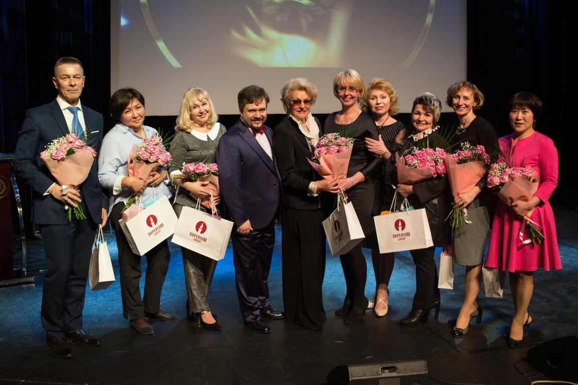 Национальная премия «Сфера Здоровья»