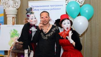 """Tоржественное вручение первойпремии """"Ведущий года – 2018"""""""