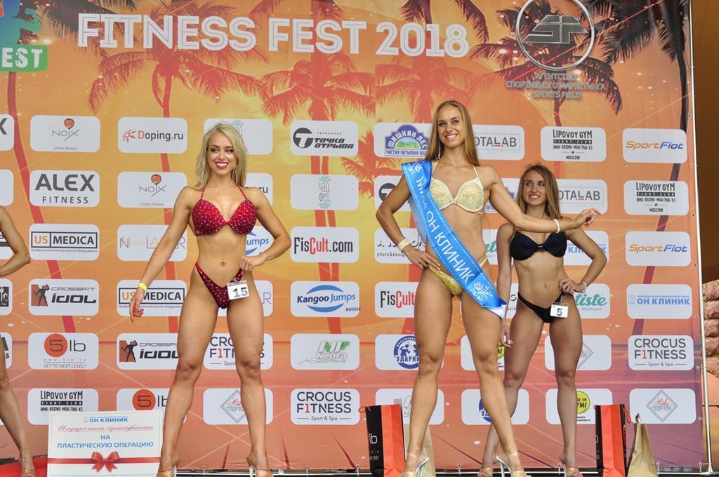 21 июля в торгово-развлекательном комплексе Малибу прошел первый фитнес фестиваль «FITNESS FEST 2018»