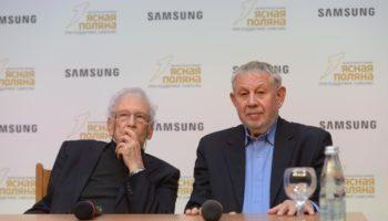 Литературная премия «Ясная Поляна» присуждена израильскому писателю Амосу Озу